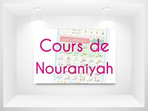 cours-de-nouraniyah-spot